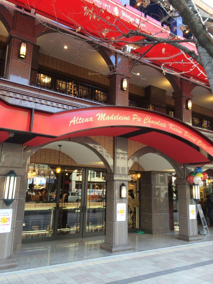 2013年12月にオープンしたホテルケーニヒスクローネ神戸のカフェ。気軽に食事やスイーツが楽しめる。