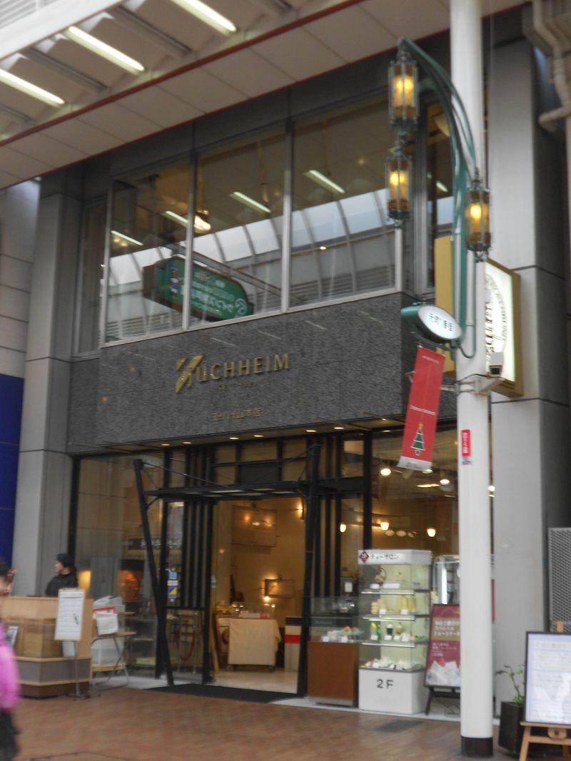 元町商店街で本店の味に出会う!有名神戸スイーツ本店の味めぐり!!