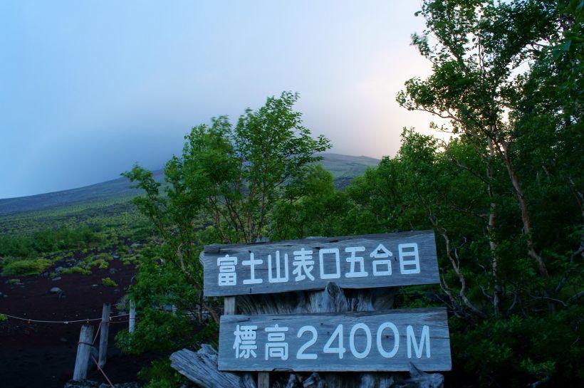 標高差が少なく、最短距離が魅力の富士登山ルート!