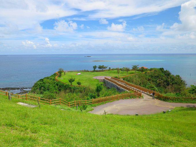 知念岬公園は本島南部の最東端にあります