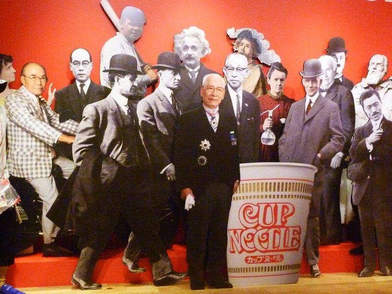 美術館であり、テーマパークでもある。横浜・カップヌードルミュージアムは大人も子供も大満足!