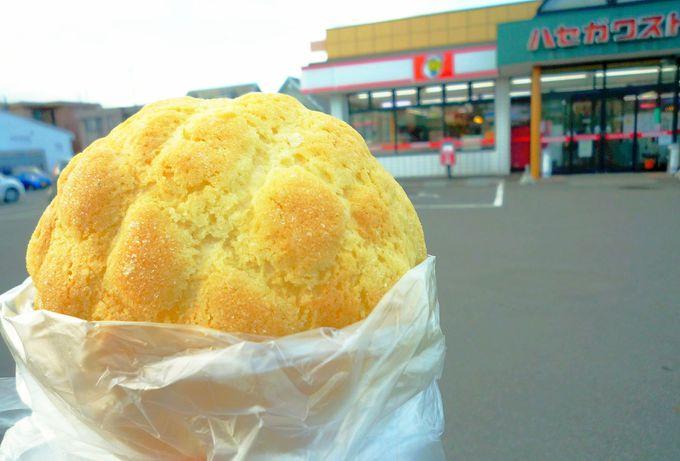 第3位・バター香るハセガワストアの「北海道バターメロンパン」