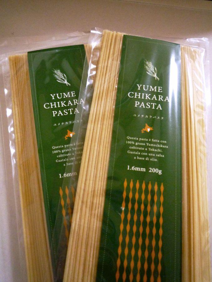 超強力小麦・新品種「ゆめちから」を使ったもちもちパスタ。
