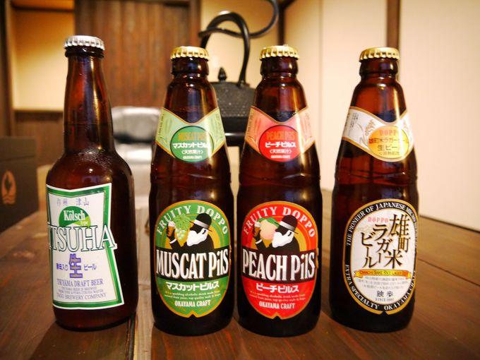 フルーツ王国、岡山の地ビールはマスカットと桃!