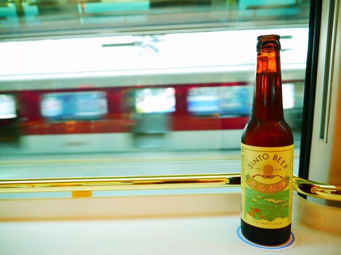 伊勢・志摩への特急「しまかぜ」でも飲める!神都麥酒(しんとビール)