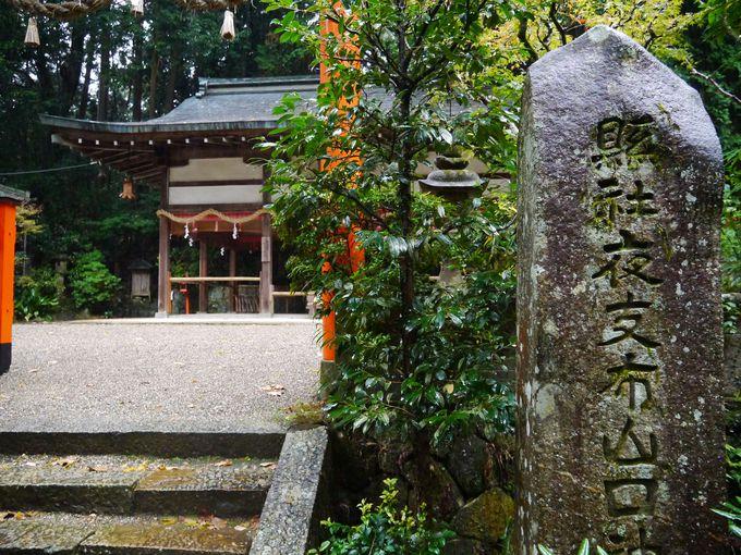 大柳生地区の氏神「夜支布(やぎう)山口神社」も巨石信仰の地