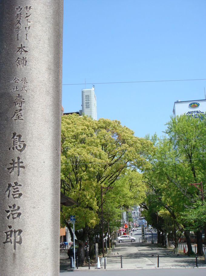 【2】こんなところに神社が?!歓楽街の真っただ中「生國魂(いくくにたま)神社」