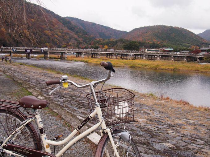 まずは自転車を借りよう!