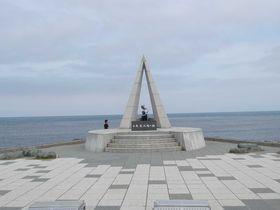 日本最北端の地「稚内観光」にご案内します。
