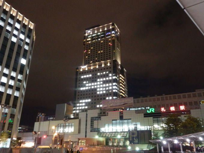 札幌「JRタワー」は便利で素敵な高層ビルです。