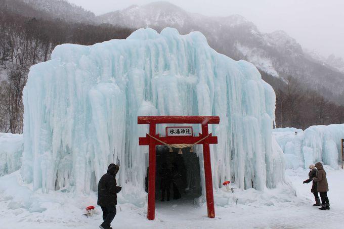 人気の「氷瀑神社」