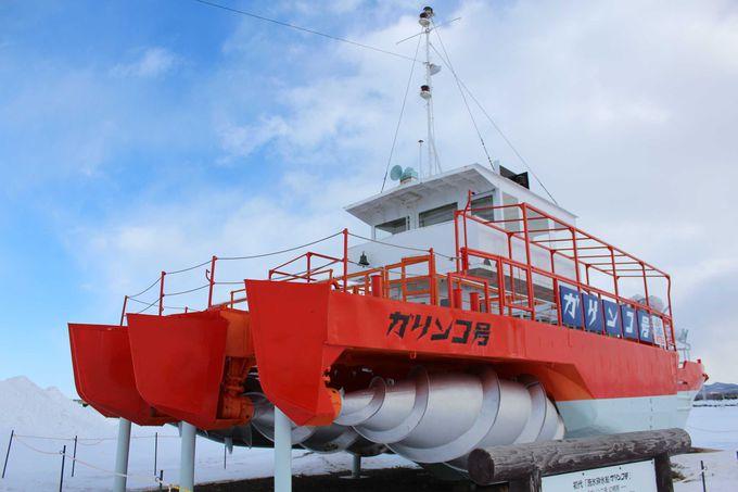 初代「流氷砕氷船ガリンコ号」