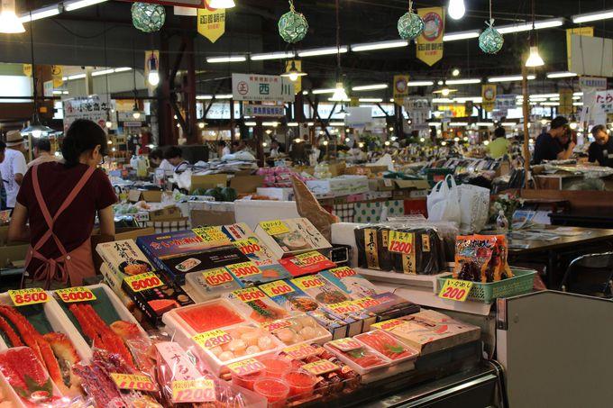 函館朝市の原点・「渡島蔬菜農協ドーム」