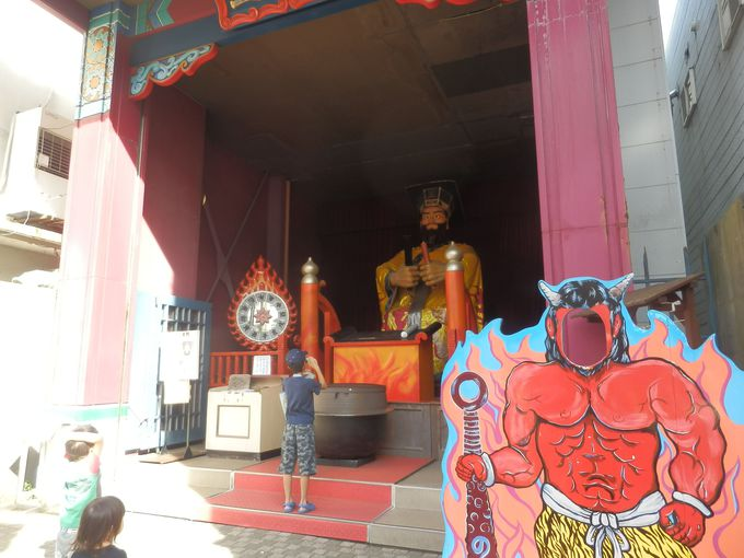 登別温泉街の「閻魔大王」は、旅行者をドキドキさせます。