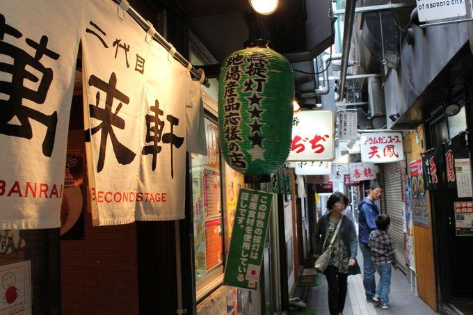 お夜食ラーメンを、なんと500円で提供してくれるお店もあります!