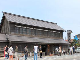無料試飲も!北海道遺産・日本最北の酒蔵「国稀酒造」|北海道|トラベルjp<たびねす>