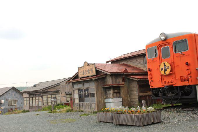 「幌舞駅」周辺も散策してみよう