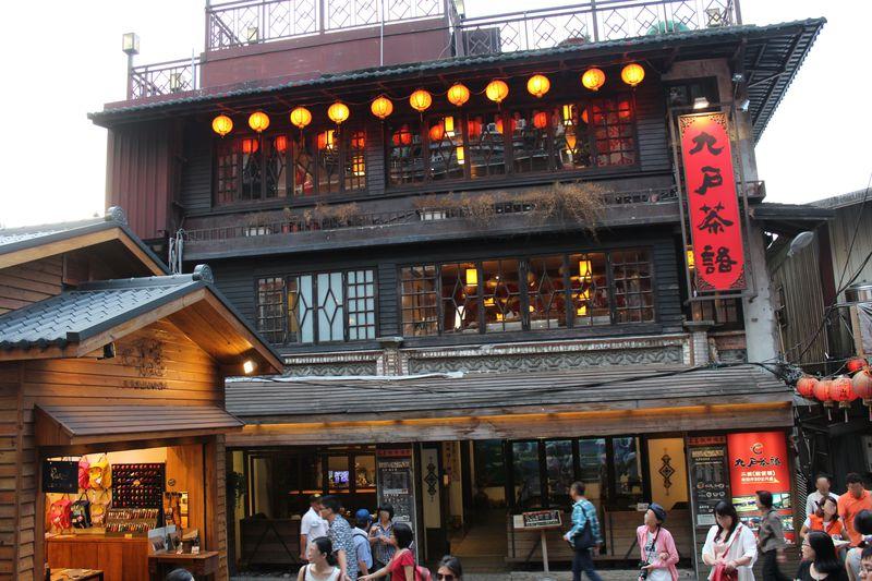 絶景とお茶と郷土料理を満喫!台湾・九份「九戸茶語」
