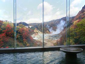 1500坪の大浴場、湯巡りとおもてなし!登別温泉「第一滝本館」