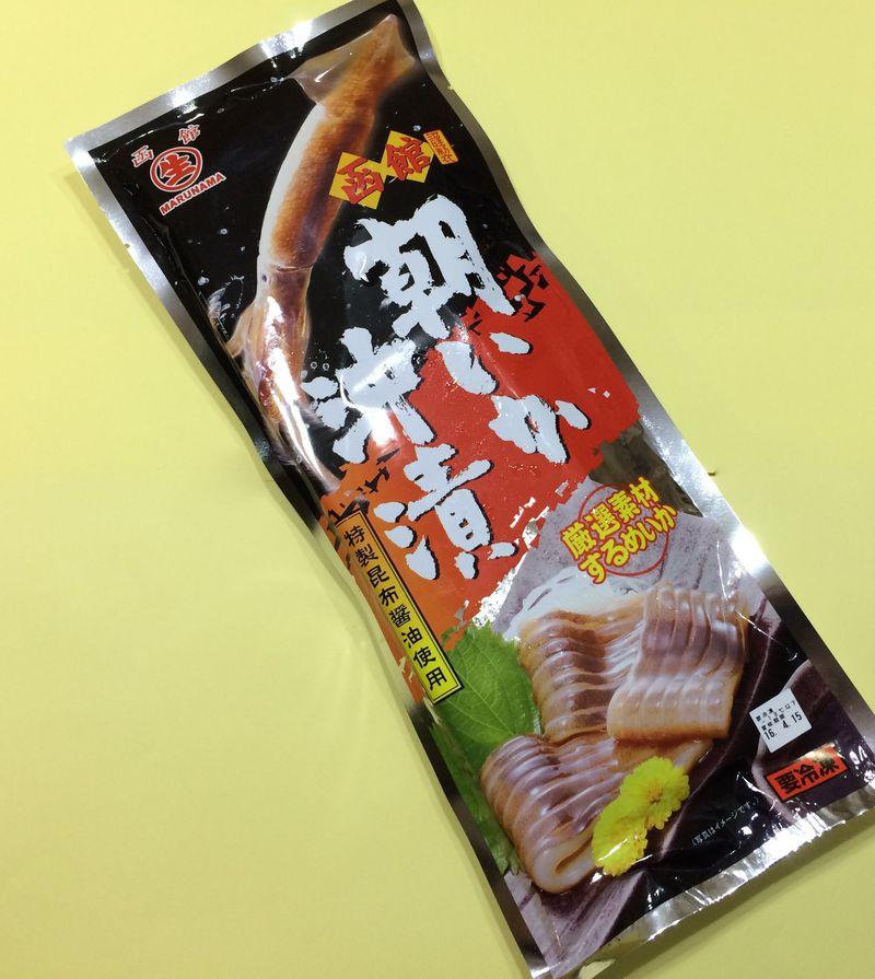 函館は「いか」が美味しい!西波止場で買えるお土産4選