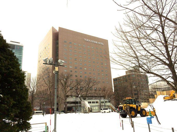 アクセス抜群の東京ドームホテル札幌