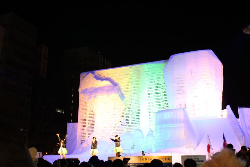 雪と氷の大イベント「さっぽろ雪まつり」を市内3カ所で!