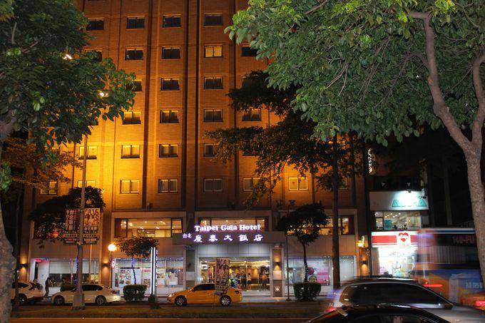 8.ガーラ ホテル (慶泰大飯店)