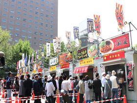 人気の名店が北海道に集結!大通公園「札幌ラーメンショー 2017」|北海道|トラベルjp<たびねす>