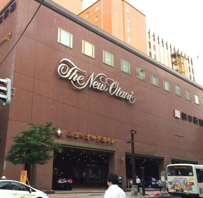 JR札幌駅からアクセス良好「ホテルニューオータニイン札幌」