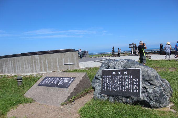 「襟裳岬」の歌碑が二つ!