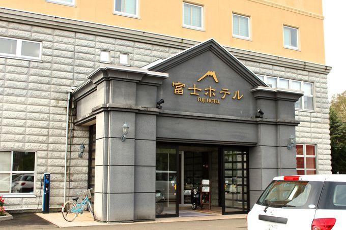 十勝川温泉「富士ホテル」はお湯が自慢の温泉宿です!