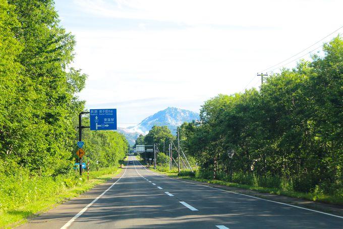 硫黄山「アトサヌプリ」ってどんな山?