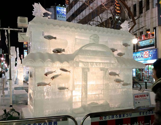 さっぽろならではの氷像も鑑賞しよう!