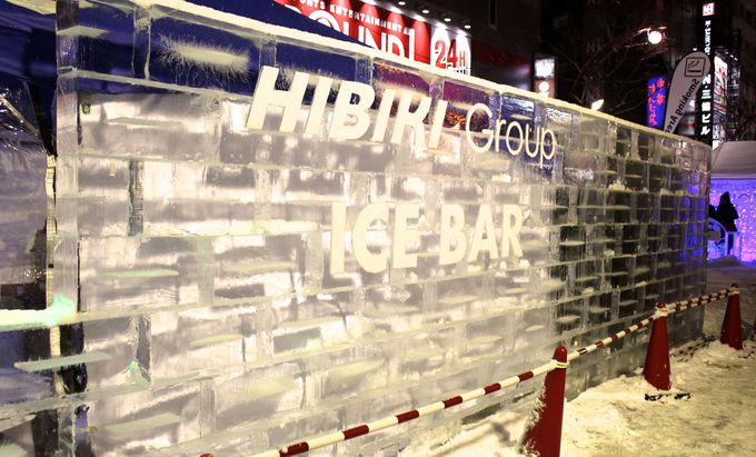 氷に触れて、体験してみましょう!