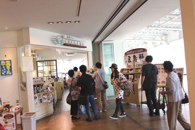 「五島軒・五稜郭タワー店」で、レトロモダンの雰囲気と本格カレーを!
