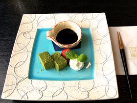 札幌一望!絶景のスカイレストラン「丹頂」でランチ会席(JRタワーホテル日航札幌)|北海道|トラベルjp<たびねす>