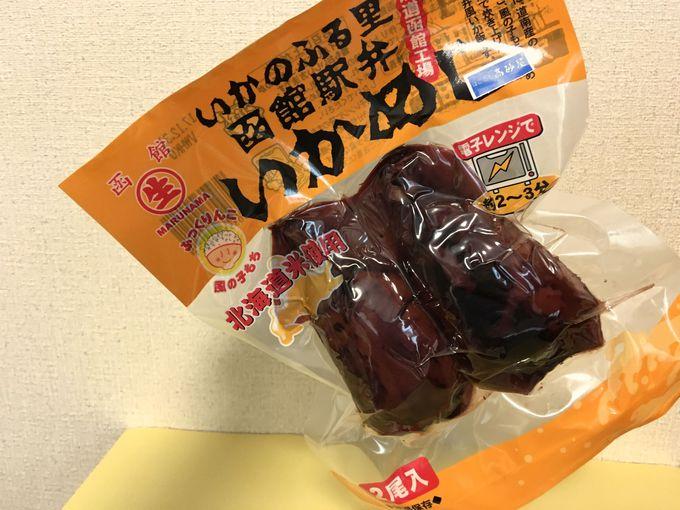 函館の郷土料理「いかめし」!