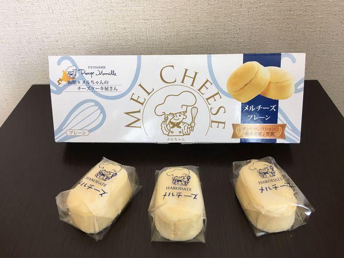 函館のケーキ屋さん「プティ・メルヴィーユ」のチーズケーキ!