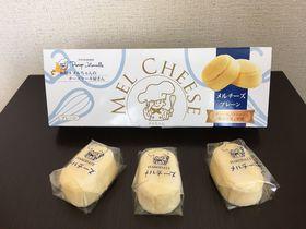 「函館空港」で買いたい!貰って嬉しい絶品お土産5選|北海道|トラベルjp<たびねす>