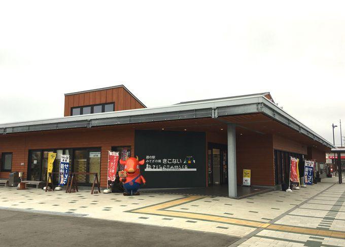 木古内駅で降りたら、道の駅を散策しよう!