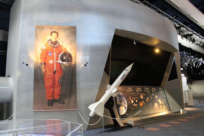 毛利ミュージアムや宇宙飛行士25周年記念コーナーも!
