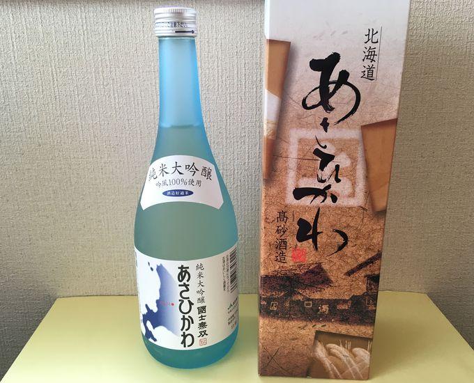 旭川高砂酒造の地酒も!