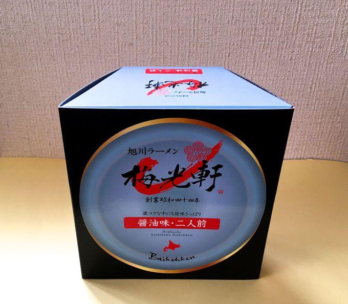 旭川発祥のWスープで有名「梅光軒」の生ラーメン!