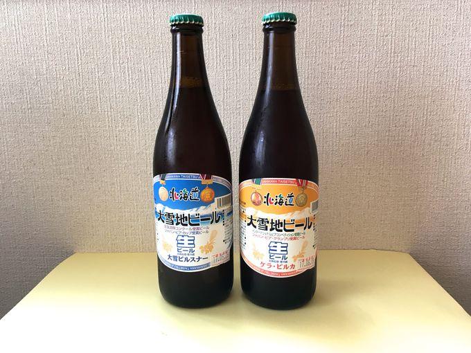 大雪ビール館で製造された地ビール!