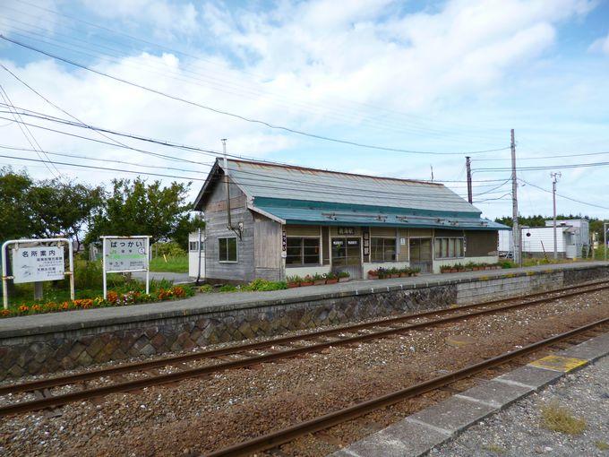 日本最北端の無人駅「抜海駅」(ばっかいえき)