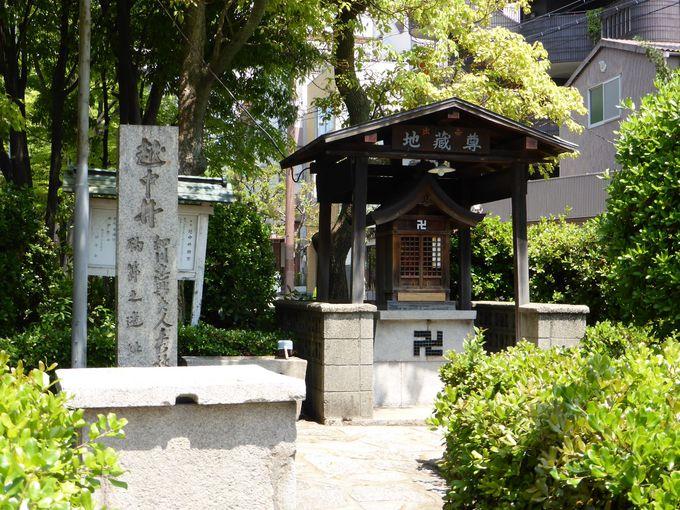 細川家の台所跡『越中井』