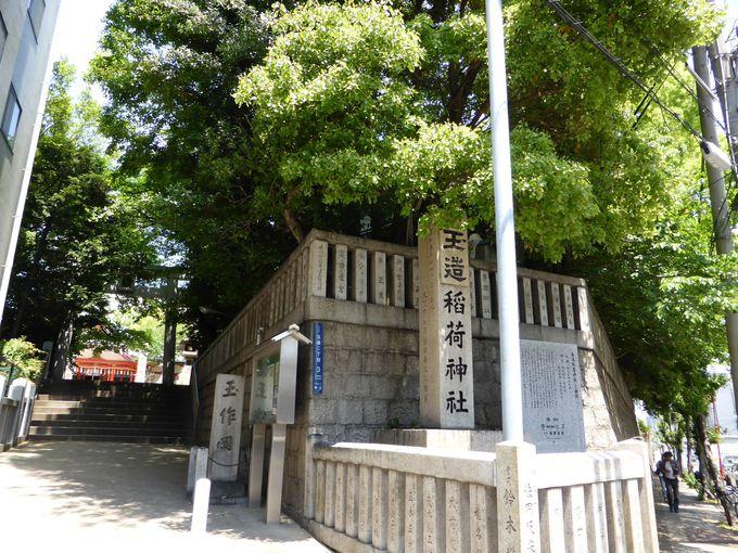 大阪城の守護神『玉造稲荷神社』