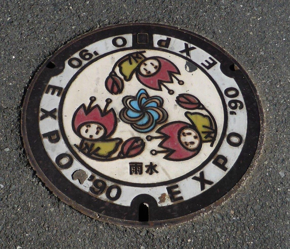 EXPO'90の面影が随所に!大阪「花博記念公園鶴見緑地」