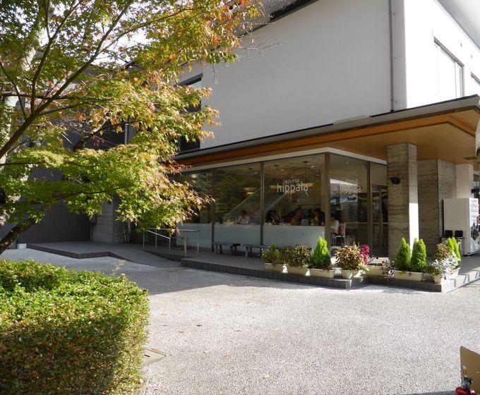 併設の「京都西山短期大学」の「Cafe hippala」