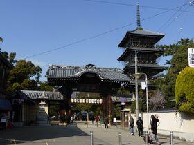 散策に最適!弘法大師様の生誕地・香川県善通寺の見どころ